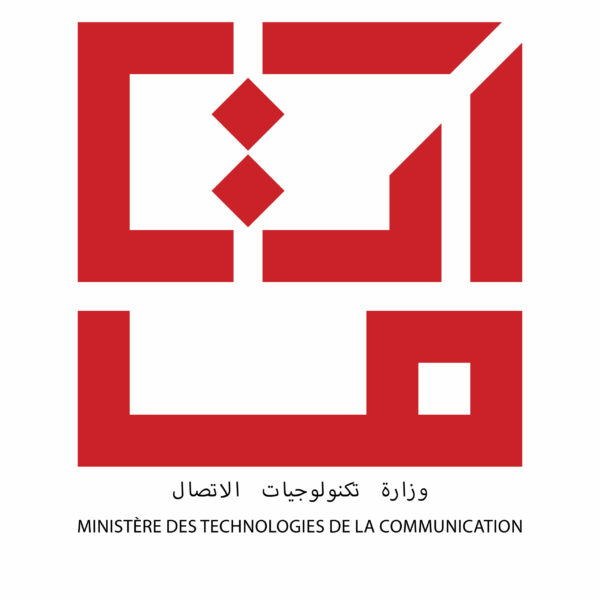 Logo of the tunisian ministry for IT